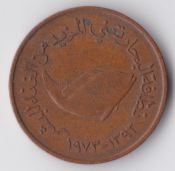 United Arab Emirates, 5 Fils 1973, VF, WO726